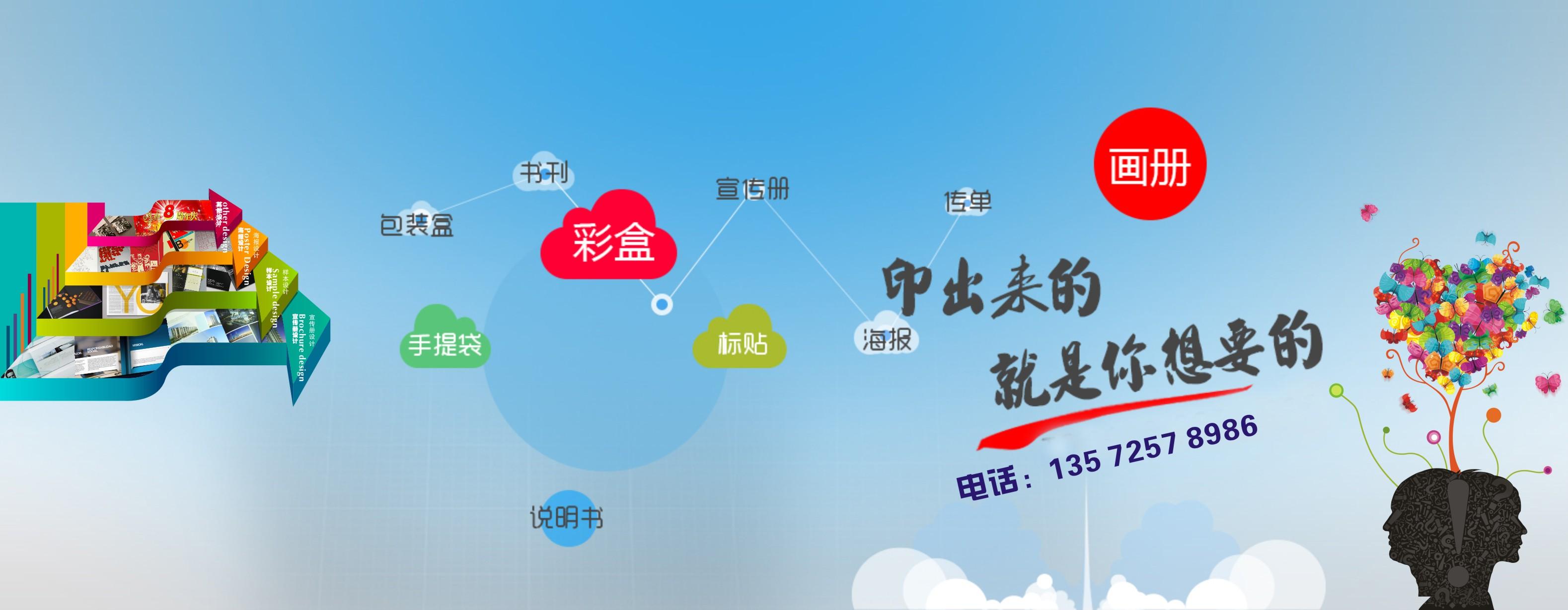 西安彩色雷火下载雷火电竞app下载官方版