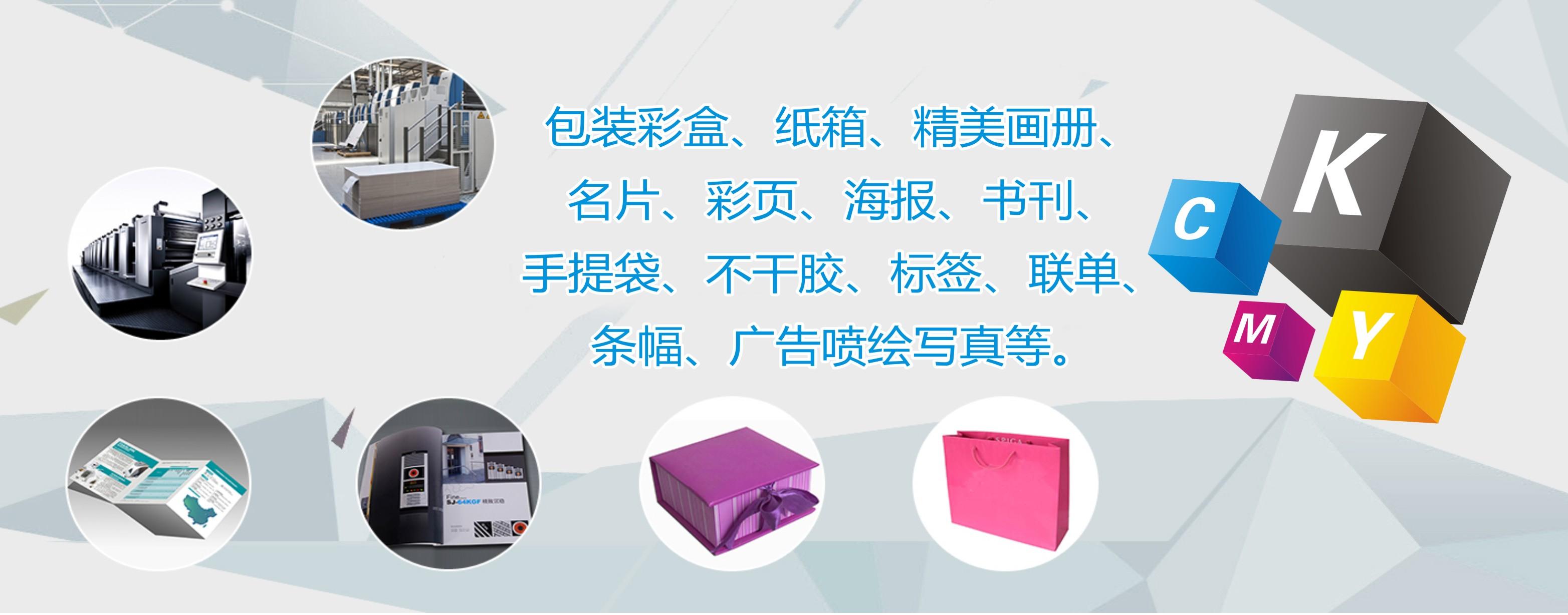 西安彩色雷火电竞app下载官方版厂