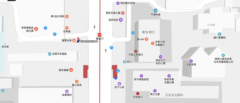 西安彩色雷火电竞app下载官方版 方天世纪印务