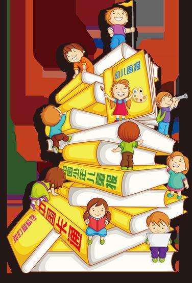 西安儿童读物雷火下载设计雷火电竞app下载官方版
